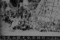 日治時期的神木與登山客照片