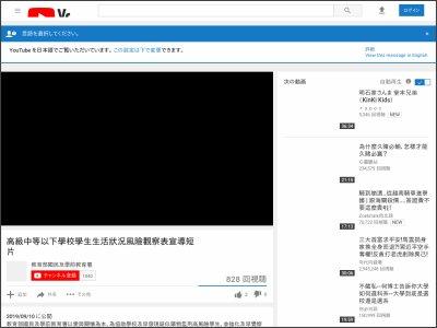 https://www.youtube.com/watch?v=z2jxuuusAM4&feature=youtu.be
