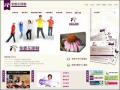 教育部紫錐花運動
