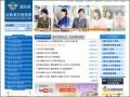 國防部政戰資訊服務網-首頁